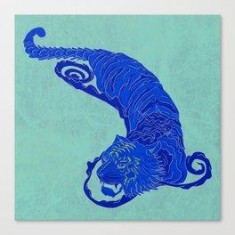 Crouching Tiger Hidden Dragon Canvas Print