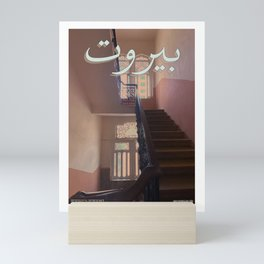 Interieur Beyrouthin  Mini Art Print