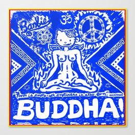 Buddha Kitty Canvas Print