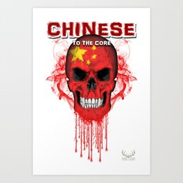 To The Core Collection: China Art Print