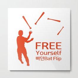Bat Flip Simple Red Metal Print