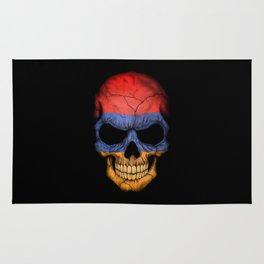 Dark Skull with Flag of Armenia Rug