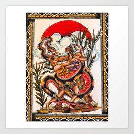 Bert Grimm's Serpent Girl Art Print