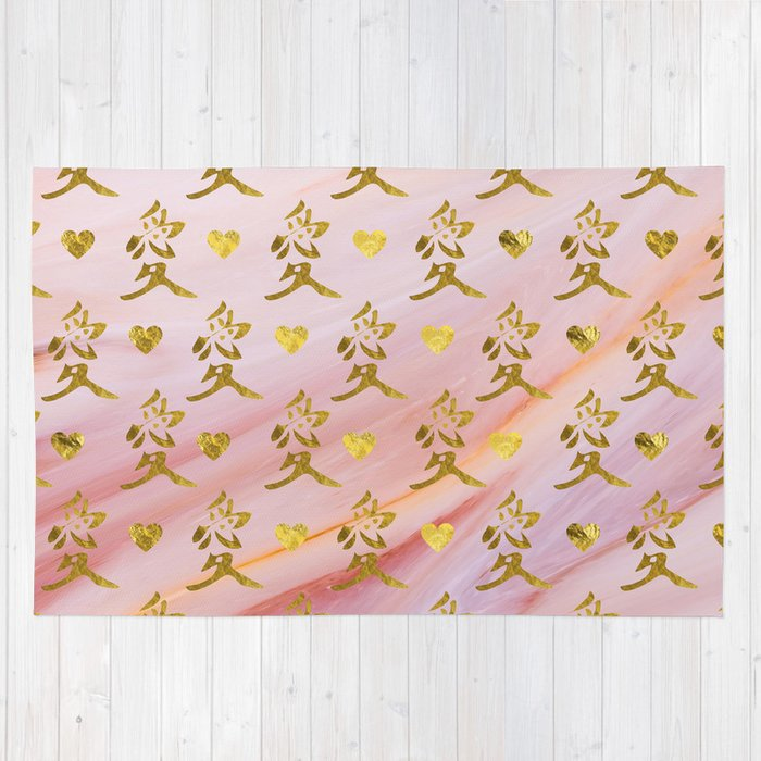 Gold Chinese Love Symbol On Rose Marble Rug By K9printart Society6