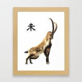 Chinese Zodiac (Goat)  Framed Art Print