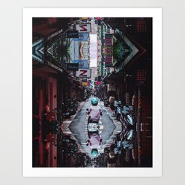 Lin Sen Scooter Remix Art Print