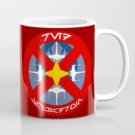 Red Squadron (Alliance) Coffee Mug