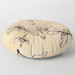 Sylvia Plath - I am Floor Pillow