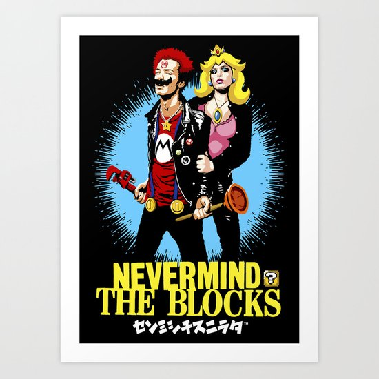 Never Mind the Blocks Art Print
