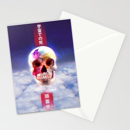 Death in Space Stationery Cards