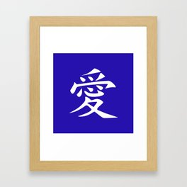 The word LOVE in Japanese Kanji Script - LOVE in an Asian / Oriental style writing. White on Blue Framed Art Print