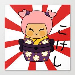 Kokeshi Ayame  Canvas Print