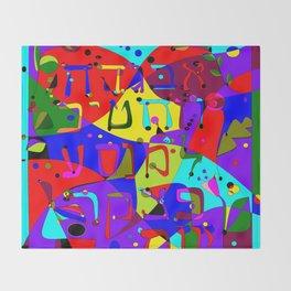 Alevbet, the Hebrew Alphabet Throw Blanket