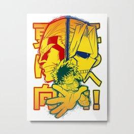 Plus Ultra Hero Metal Print