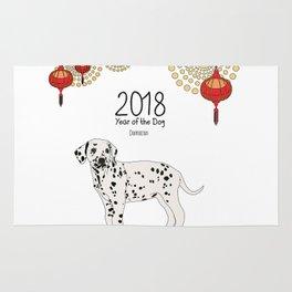 Year of the Dog - Dalmatian Rug