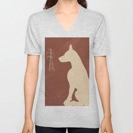 Doberman Dog Unisex V-Neck