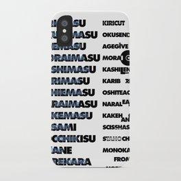 Graphic Exercise, : Japanese Indonesian English iPhone Case