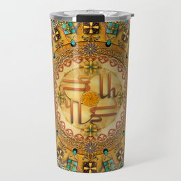 Mandala Armenia Iyp Travel Mug