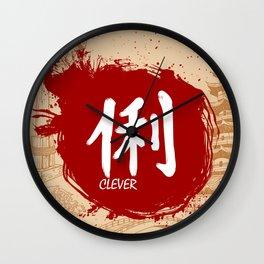 Japanese kanji - Clever Wall Clock
