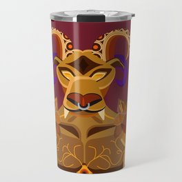 Ifrit half body vector fanart Travel Mug