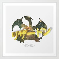 charizard Art Prints featuring Charizard by Thomas Official