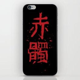 Red Calaveras 2 iPhone Skin
