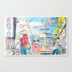 Cold In Yokohama 01 Canvas Print