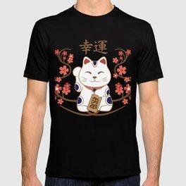 Maneki-neko cat with good luck kanji T-shirt