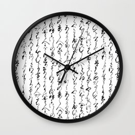 Ancient Japanese Wall Clock