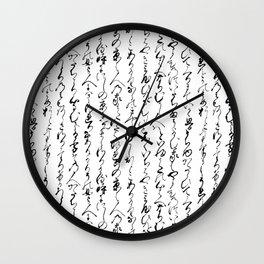 Ancient Japanese Wall Clock