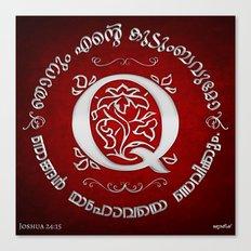 Joshua 24:15 - (Silver on Red) Monogram Q Canvas Print