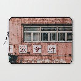 Aging Pink Facade, Hong Kong Laptop Sleeve