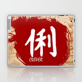 Japanese kanji - Clever Laptop & iPad Skin