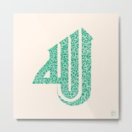 EmeraldGreen 'Allah'  Metal Print