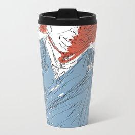Dylan Metal Travel Mug
