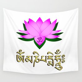 e4c24189c Lotus flower, om symbol and mantra 'om mani padme hum' Wall Tapestry