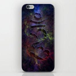 """Hum"" iPhone Skin"