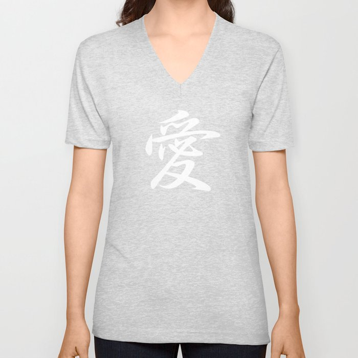 Cool Japanese Kanji Character Writing & Calligraphy Design #1 – Love (White on Black) Unisex V-Neck