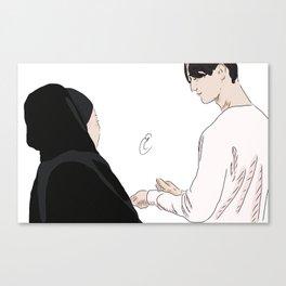 yousana Canvas Print