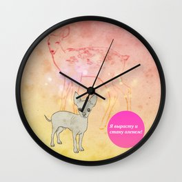 Dog's dream Wall Clock