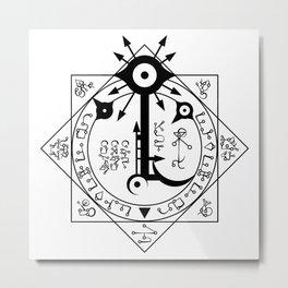 Invisible Sun Symbol on White Metal Print