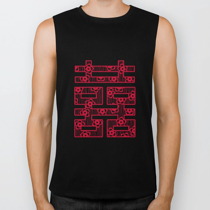 Shuang Xi Double Happiness Symbol Biker Tank By Thothadan Society6