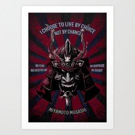 Samurai Art Mask, Miyamoto Musashi Quotes Art Art Print