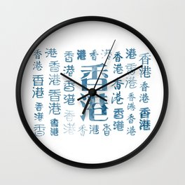 Word Art Hong Kong  Wall Clock