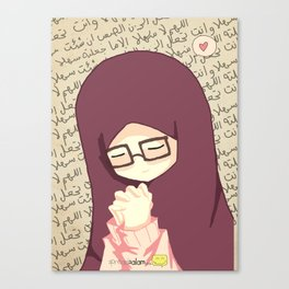 Pray for Success in Examination Canvas Print