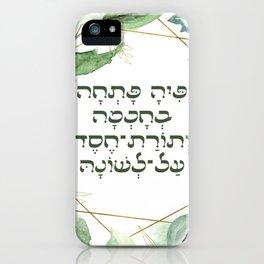 Hebrew Eshet Chayil Woman of Valor Jewish Watercolor Art iPhone Case