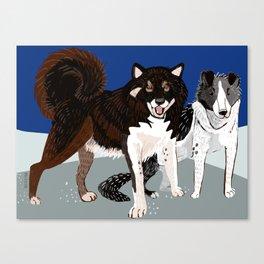 Karafuto Ken - Sakhalin husky Canvas Print