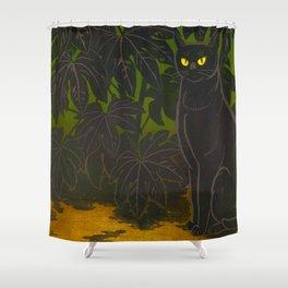 Black Cat yellow eyes Inagaki Tomoo Vintage Japanese Woodblock print, mid century, Moder Cubism Shower Curtain