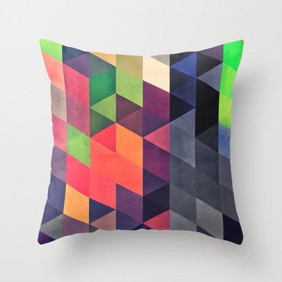 sylytydd Throw Pillow