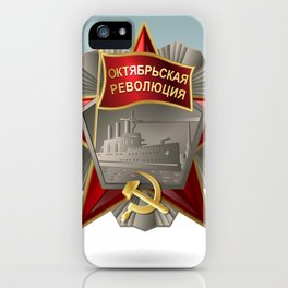 Soviet order of the October Revolution on a bright background. iPhone Case